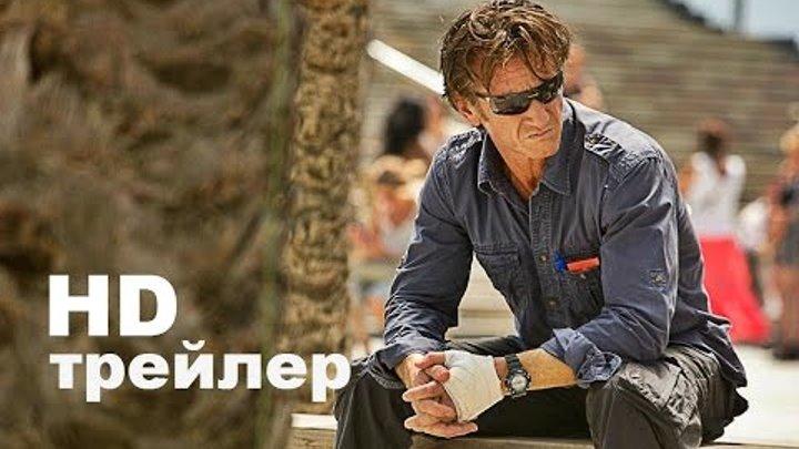 Ганмен (2015) Трейлер на русском