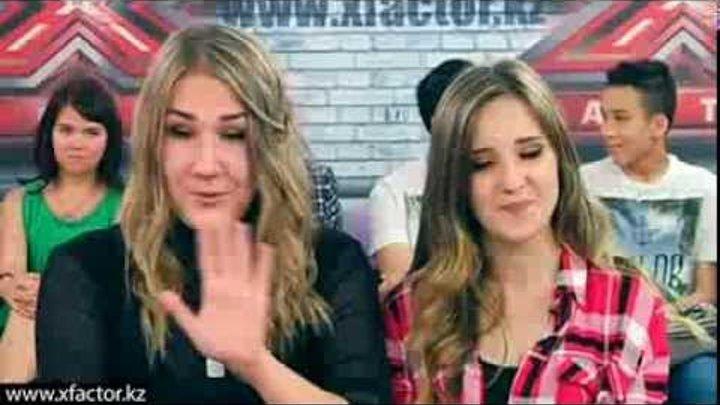 """Группа """"POP ROCKET"""". X Factor Казахстан. Прослушивания. 5 серия. 6 сезон."""