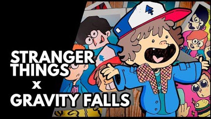 STRANGER THINGS CARTOON INTRO -Gravity Falls Mash-up-