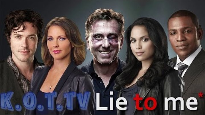 Что за сериал? Теория лжи / Обмани меня (Lie to me) HD