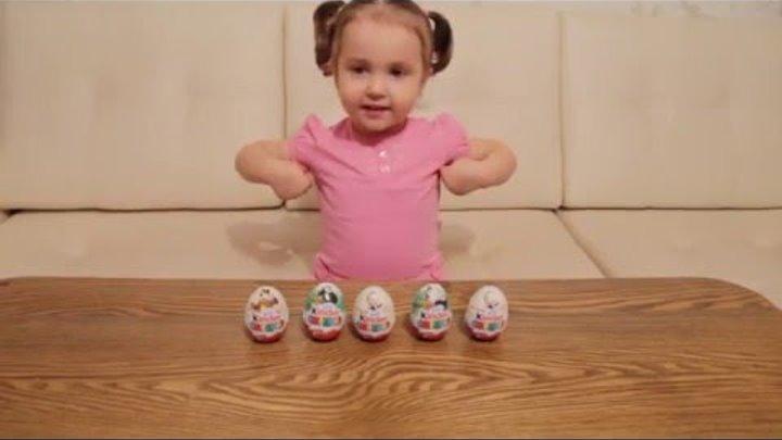 Маша и Медведь Кунг-фу Панда 3 яйцо с сюрпризом / Kinder Surprise