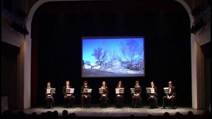 В драмтеатре «Бенефис» состоялась премьера спектакля «Мы из Ельца»