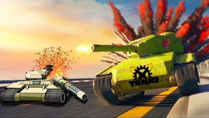 Танки Х войнушки на железных банках веселые покатушки на танках в игре TANKI X танко мульт