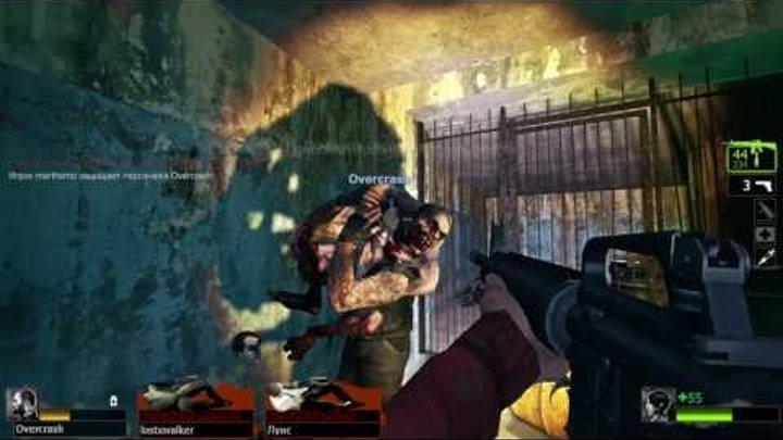 Left 4 Dead 2 # 16 - ПРЫГ-СКОК ПО ДОСОЧКАМ! - кооперативное прохождение на русском