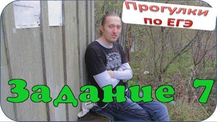 ЕГЭ по русскому языку задание 6 теория и практика