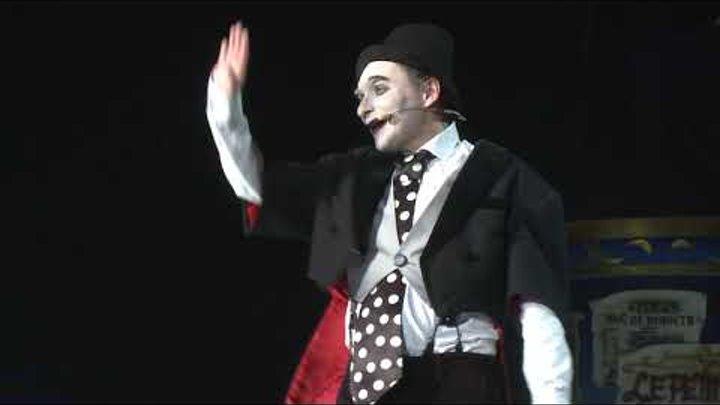 AVIZZO Цирковое Шоу РомановАрена Вегас Сити Холл