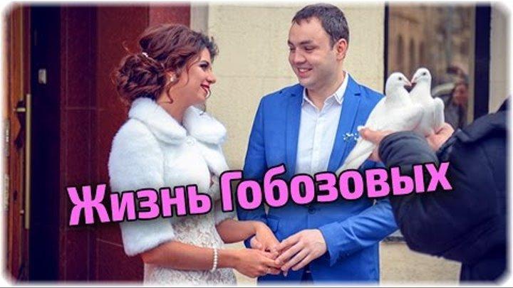 Дом-2 Новости-Алиана и Саша Гобозовы задумываются о втором ребенке