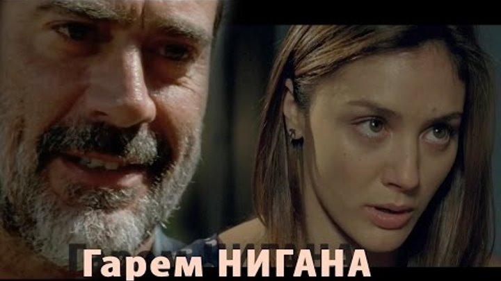 ХОДЯЧИЕ МЕРТВЕЦЫ 7 сезон 3 серия: что будет? (кратко) /The Walking Dead 7s3ep