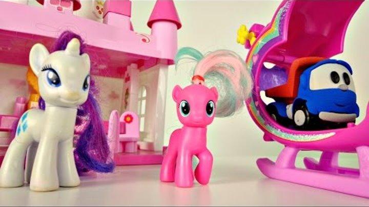 Мой маленький пони: видео для девочек. Пинки Пай и Рарити нашли новый дом!
