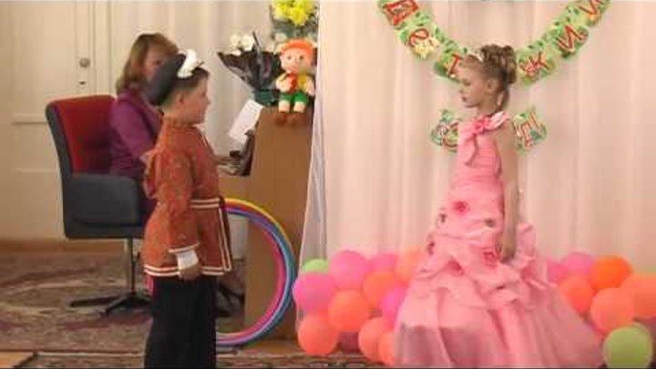 Емеля и принцесса (сказка на новый лад)