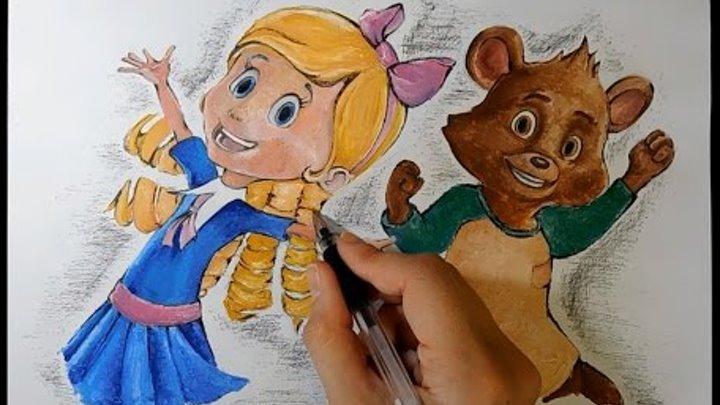"""Рисуем гуашью: девочка Голди и мишка Джек. Мульт Disney """"Голди и Мишка""""."""