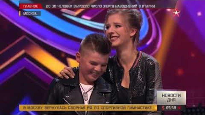 Объявлены финалисты детского конкурса «Юная звезда»