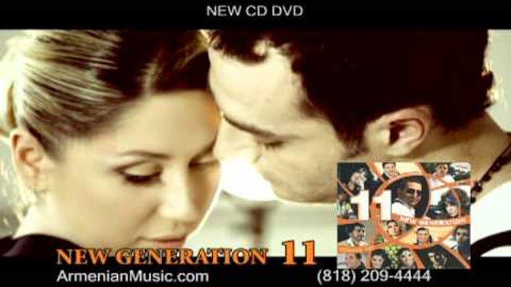 NEW GENERATION 11 ARMENIAN CD DVD TOP HITS