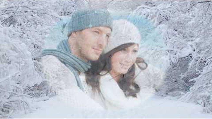 По зимнему снегу Самый лучший романтичный зимний ролик
