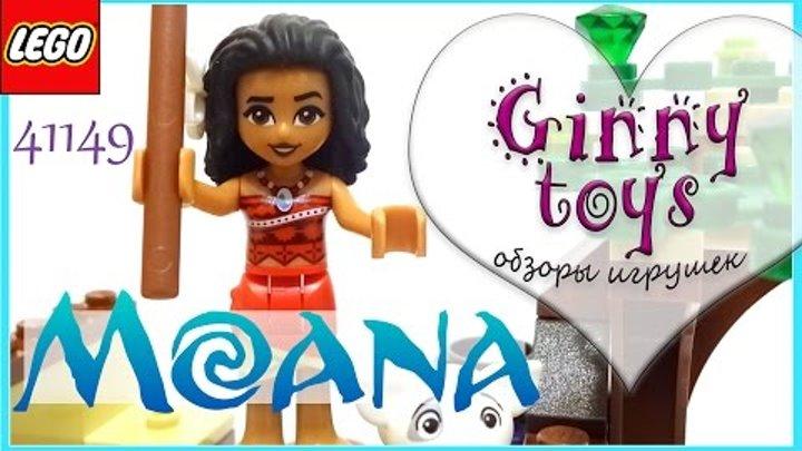 LEGO Приключения Моаны💦 на затерянном острове 🌴 Disney Princess 41149 Распаковка Обзор игрушки 🍪