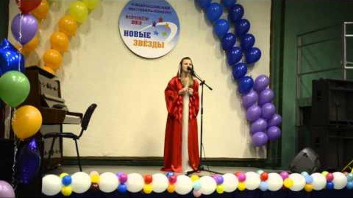 "Жанна Д""Арк-Александра Ситникова."