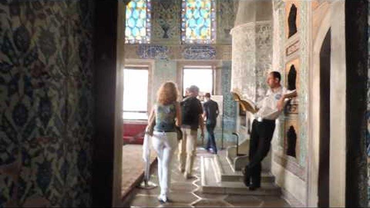 Стамбул. Дворец Султана – Гарем Topkapı - 23