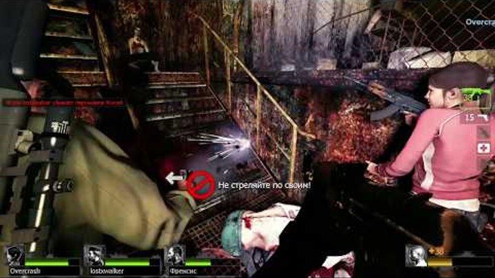 Left 4 Dead 2 # 18 - АЛИСА В КРОЛИЧЬЕЙ НОРЕ) - кооперативное прохождение на русском