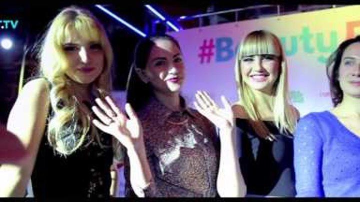 #BeautyДЕВИЧНИК в Севастополе. Организатор: #PROSVET_TV