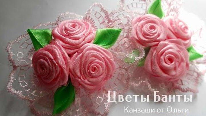 Нежные резиночки с кручеными розами канзаши из атласной ленты и кружевом Мастер класс