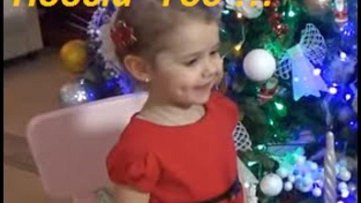Мисс Кейти Новый 2016 год Фото