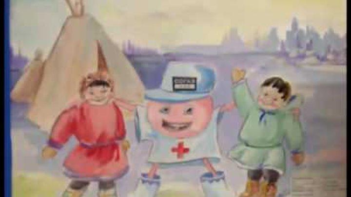 Конкурс детского творчества «Никаких проблем и бед, если полис СОГАЗ-Мед!»