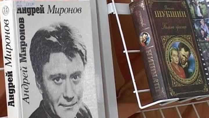 Неделя книги в Алексеевке