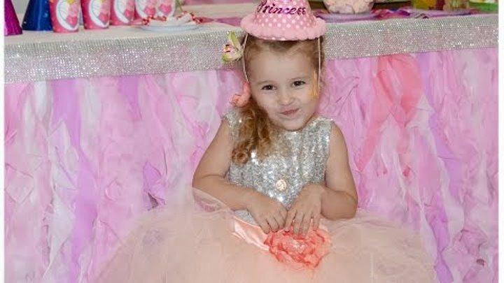 Sofi Kids Tv День рождение Принцесса София подарки от родителей)