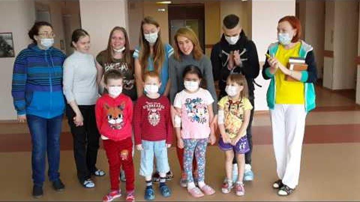 Группа IOWA (Айова) в гостях у детишек из ДГБ#1
