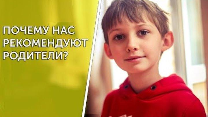 """Международный православный лагерь """"Великое Княжество"""". Официальное видео с летних смен."""