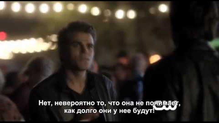 Дневники Вампира - 8 серия 4 сезон, промо (rus sub)