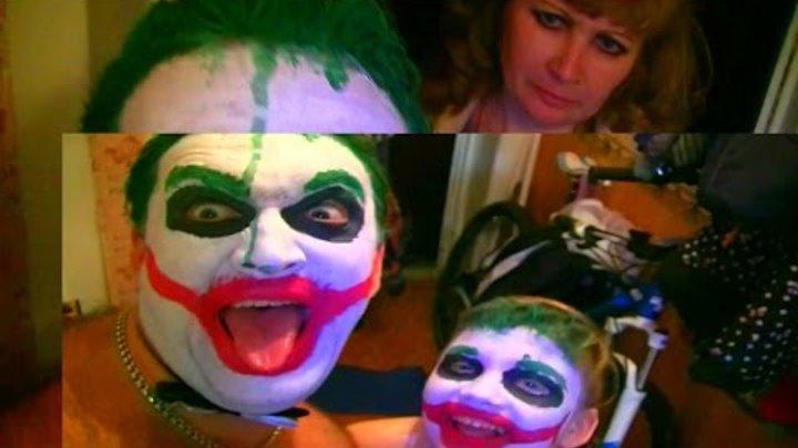 Вредный Малыш Джокер и Джокер Папа против Мамы Bad Baby Joker and Joker dad vs Mom Real Life Superhe
