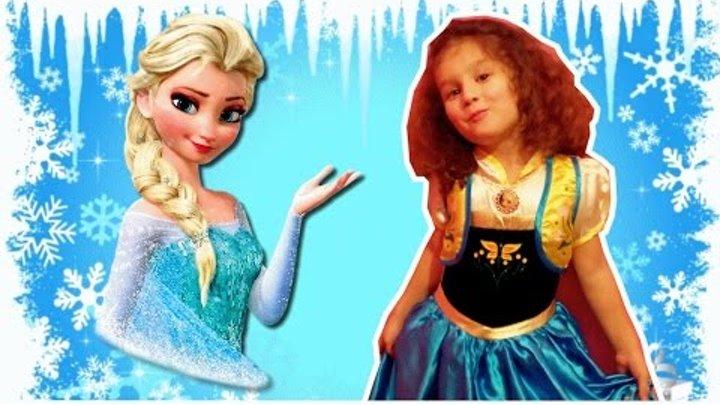 Платья принцессы Диснея // Анна и Эльза, Холодное сердца - Получили посылку // Frozen