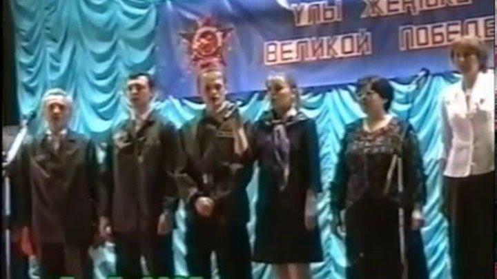 9 мая 2005 год!!! Экибастузская ГРЭС-2. Экибастуз поселок Солнечный