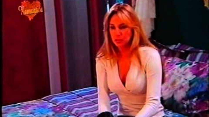 Избранница / La Mujer de Mi Vida 1998 Серия 102