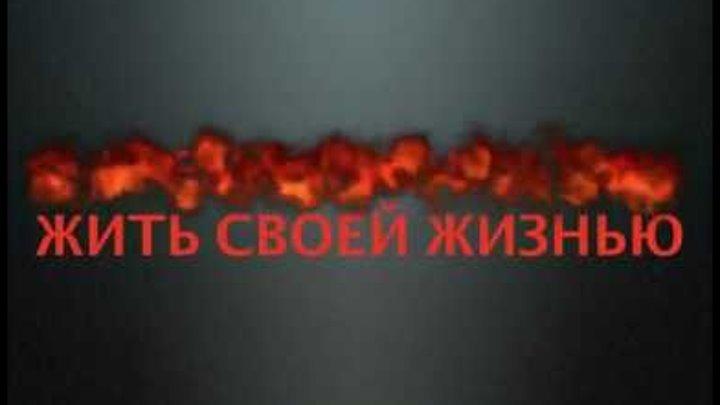 ОТЛАДКА СЦЕНАРИЯ - МЕМУАРЫ - ЧАСТЬ 67