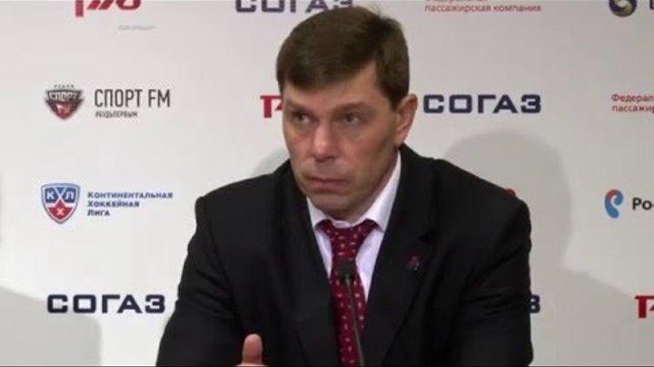 """""""Локомотив"""" - """"Амур"""": пресс-конференция тренеров"""
