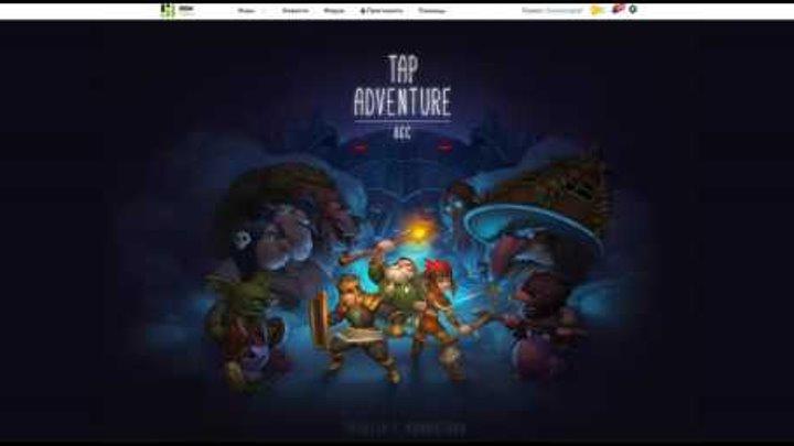 Гайд по игре Tap Adventure - Петля Времени