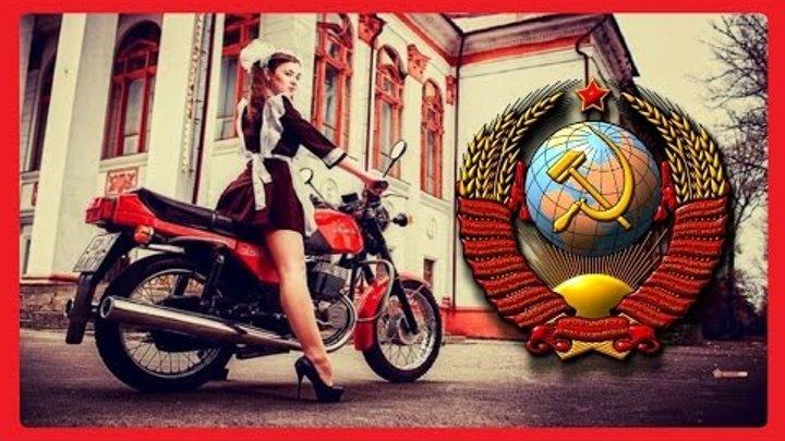 Легендарные Мотоциклы СССР