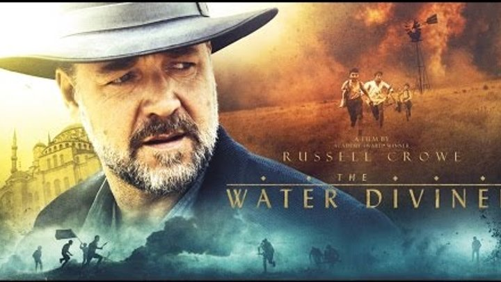Искатель воды (2014) - Русский трейлер