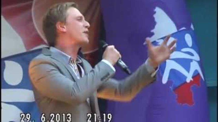 Алексей Гоман 29 06 2013 в Дмитрове. 4. Букет