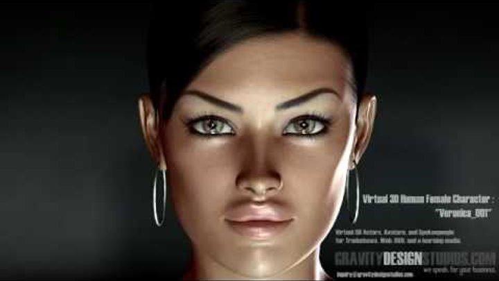 Virtual 3D Avatar, Spokesperson, 3D Woman, Instructor - By GravityDesignStudios.com