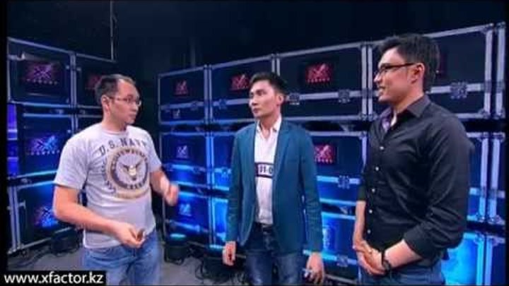 Бауыржан Жакыпбек. X Factor Казахстан. Прослушивания. 1 серия. 6 сезон.
