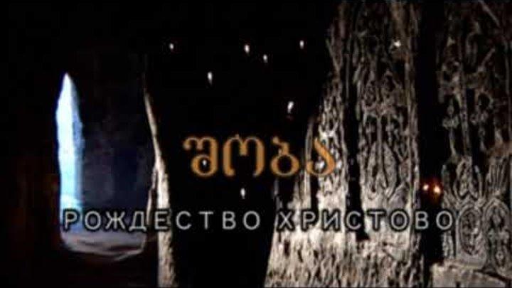 Фестиваль православного кино «Покров». Путь Христа [HD]