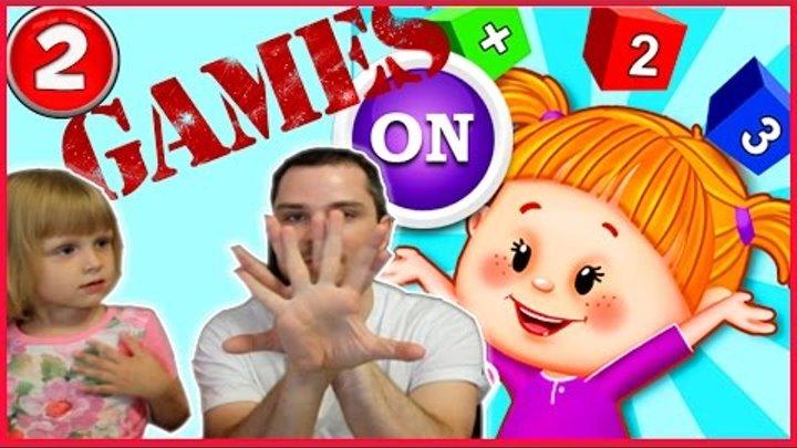 Обучающие игры Математика Иззи #2 Дети играют с Папой 2016 Видео игра для детей дети и родители гугл