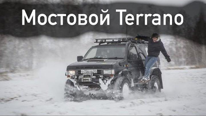 Nissan Terrano WD21, Solid Axle Swap TD27T Turbo Diesel Offroad Channel