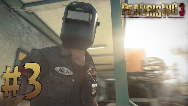 Новый Супергерой - МЕХАНИК - Dead Rising 3 #3