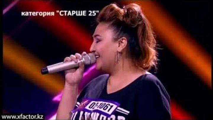 Исключения 25+ X Factor Казахстан. Учебный Центр. 6 серия. 6 сезон.