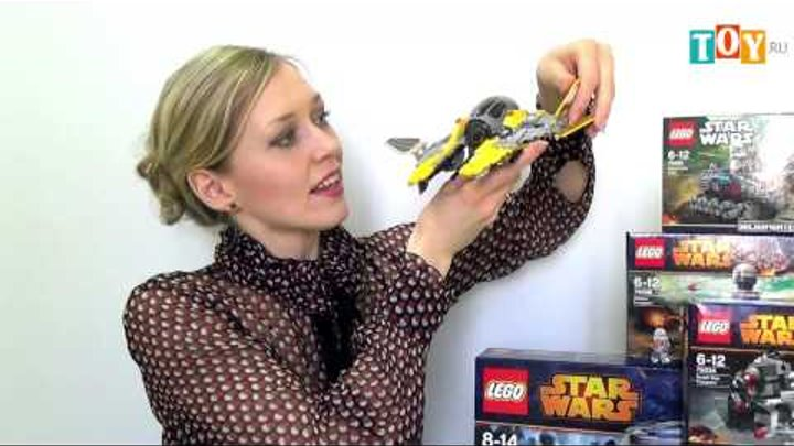 Игрушки конструкторы Лего Звездные войны (Lego Star Wars)