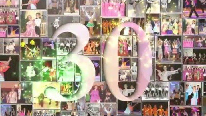 """НАБТ """"Вдохновение"""" - 30 лет в вихре танца"""